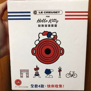 Le Creuset x Hello Kitty Glass Plate