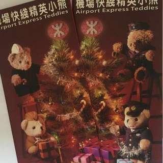 1998年 香港機場快線 紀念版精英小熊