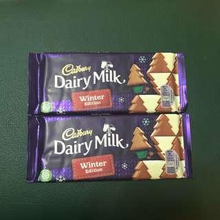Cadbury Dairy Milk (winter edition)