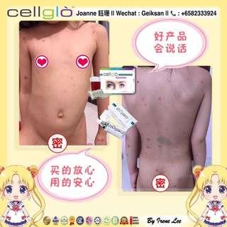 Cellglo 2 宝