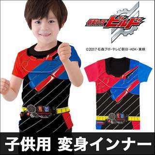 Rider build T-shirt Kids Narikiri rabbit tank form