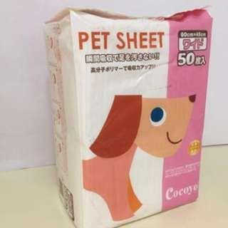 (50/pack) CNY Dog Cocoyo Pet Pee Pad - 60x45cm
