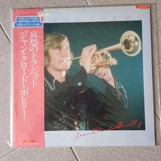 Vinyl Record jean claude jvc japan