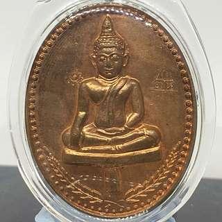 LP Koon. Rien Yod Thong. Wat Ban Rai. 2537. $40