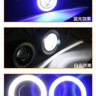 Angle Ring LED Fog Lamp Brighter and Cooler 70%