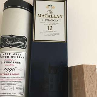 Macallen 12years elegancia