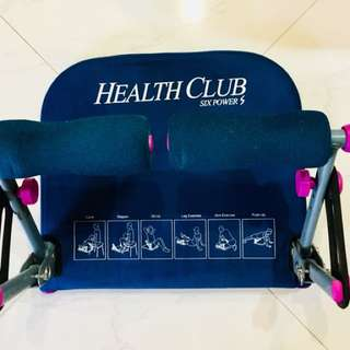 Health club six power exercise equipment