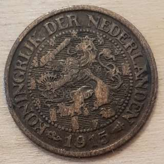 1915 Netherlands 1 Cent Coin