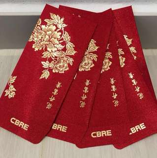 CBRE Red Packet
