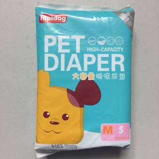 Dog/pet diapers