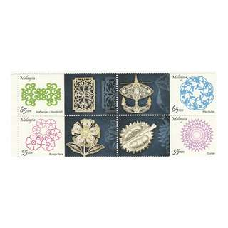 Malaysia 2011 My Stamp (personalised stamps) block of 4V Mint MNH SG #1786-1789