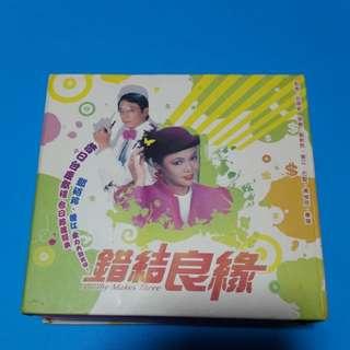 TVB DRAMA  错结良缘 A Baby Makes Three  六碟套装  VCD
