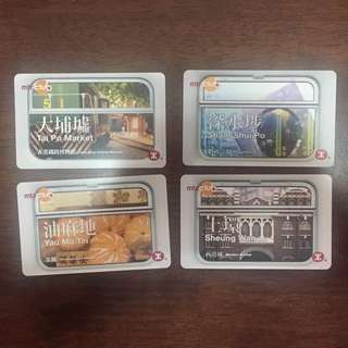 港鐵 地鐵 車票 (沒有價值)MTR ticket (no value)