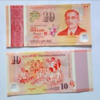 SG50 10 dollar