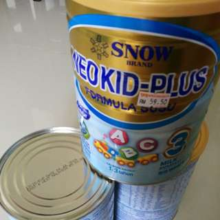Neokid-plus formula milk 1-3yrs