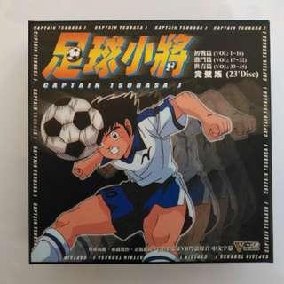 足球小將完整正版VCD