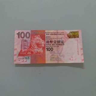 舊鈔100蚊紙~NA656565