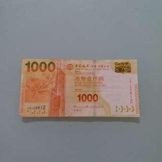 中銀1000舊鈔~CB128812