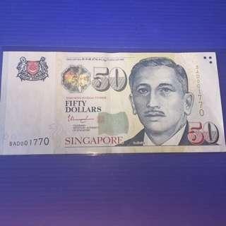 Singapore Portrait $50 Fancy No+ 4 Digit 001770