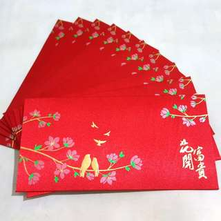 2018 NatWest Markets Luxurious Satin Red Packets/ Ang Pao