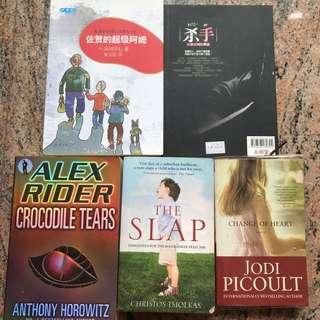 Books CLEARANCE SALE