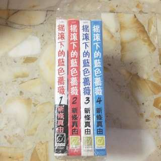 Chinese comic 4 books set