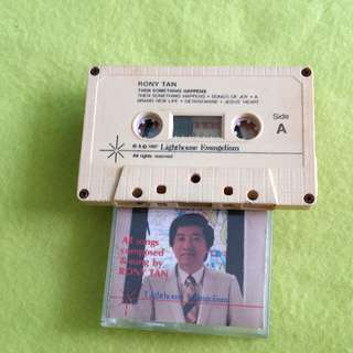 RONY TAN. then something happens. Cassette tape not vinyl record