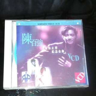 陈百强 cd