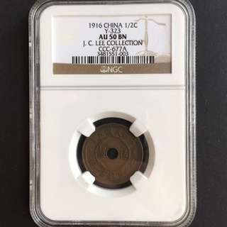 NGC AU50 BN China Republic 1933 Five Li (Half Cent) Copper Coin
