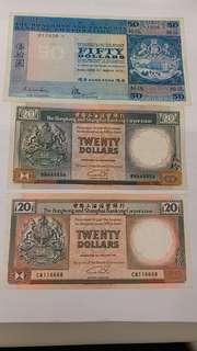 匯豐 79年紙膽 50 兩色20元 共三張