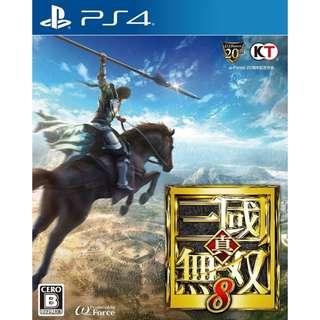 (PS4)SHIN SANGOKU MUSOU 8 (CHINESE SUBS)