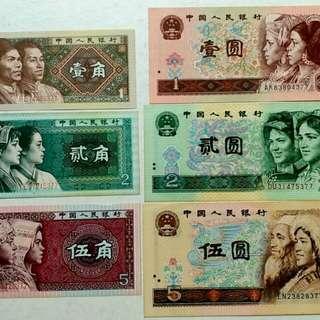 (限郵系列)(想過肥年嘔血清倉)第四版人民幣1角至5元券各一張UNC,有黃(對尾號377)