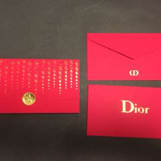 Dior 2018 VIP 版利是封8個一盒 $100 順豐到付