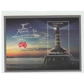 Malaysia 2013 Australia Stamp Exhibition 2013 overprint on Lighthouses in Malaysia (Series II) MS Mint MNH SG #MS1950