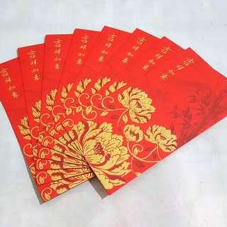2018 Maybank Golden Lotus Red Packet/ Ang Pao