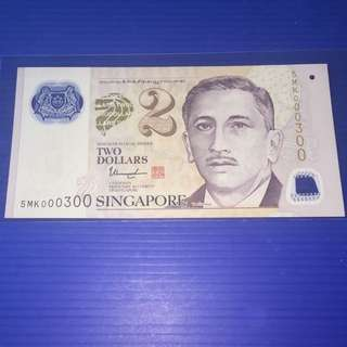 Singapore Portrait $2 No.000300 UNC