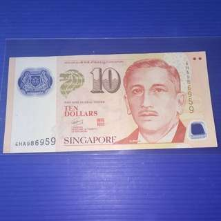 Singapore Portrait $10 No.9H9T