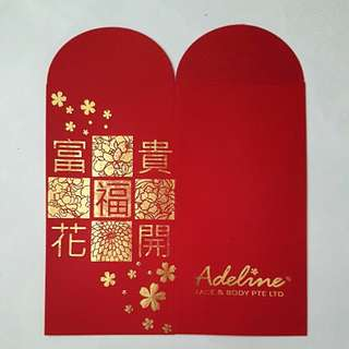 Adeline Red Packet