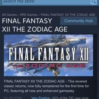 FINAL FANTASY XII THE ZODIAC AGE(Steam)