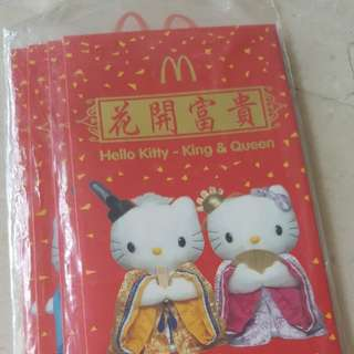 Vintage McDonalds Hello Kitty red packets