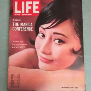 Life Asia Edition 14.11.1966