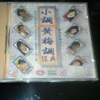 Chinese song cd