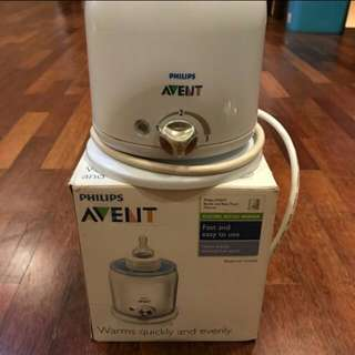 Avent Electrical Warmer