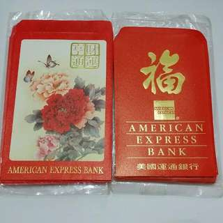 American Express Bank Red Packet