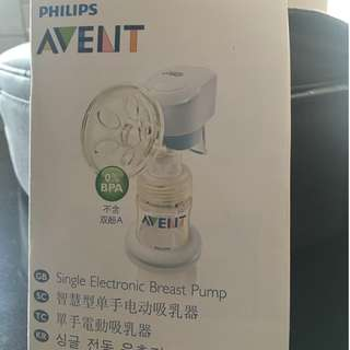 2nd hand but still in good condition single electronic breast pump