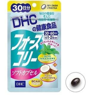 DHC 消脂瘦身 椰子油+BCAA綜合(30日分)