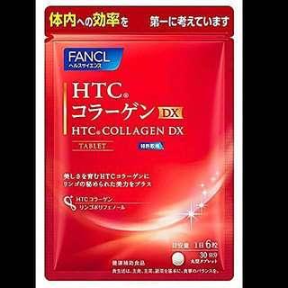 Fancl HTC Collagen DX