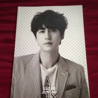 Super Junior Official Notebook Kyuhyun