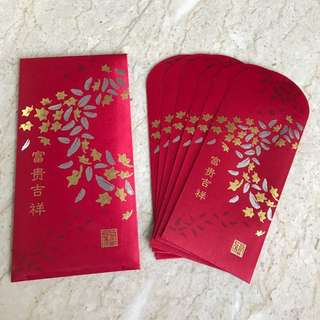 Sofitel Red Packets (2018) x 6 pieces