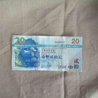 匯豐20元靓號EU226655